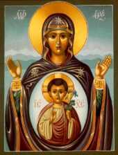 Bogarodzica Maryja