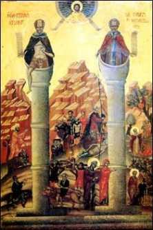 Święty Szymon Słupnik