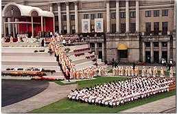 Msza święta beatyfikacyjna, Warszawa, 13 czerwca 1999