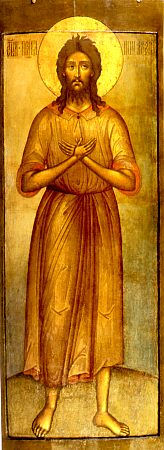 Święty Aleksy