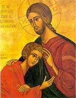 Święty Jan Ewangelista